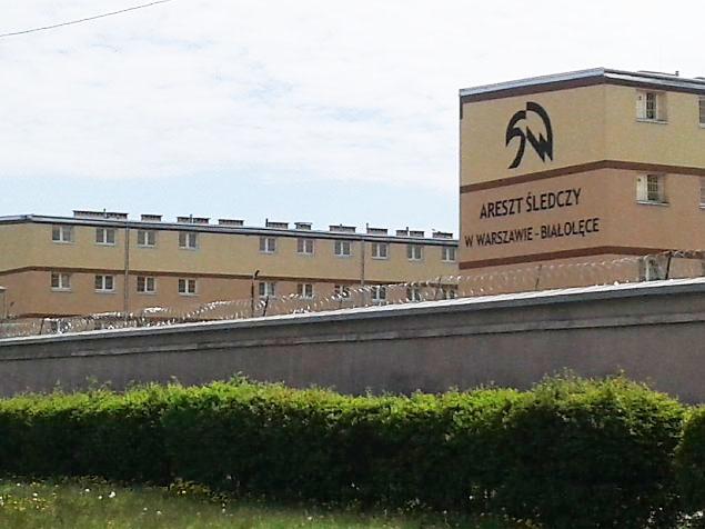 Ponura historia bia�o��ckiego aresztu
