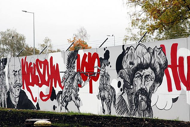 Tu legionowo mural niemal gotowy legionowo w ksidze for Mural legionowo