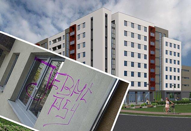 Ponad 30 mln z³ na mieszkania przy Odrow±¿a