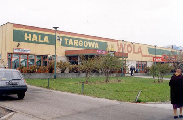 """""""Hala Wola forever"""". Jakie b�dzie centrum Jelonek?"""