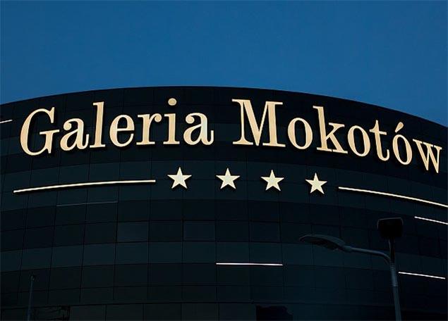 Zuchwa³a kradzie¿ w Galerii Mokotów. 100 tysiêcy dolarów w gotówce