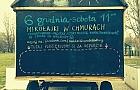 Bia�o��ckie miko�ajki: film, warsztaty, Artealia