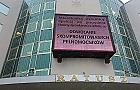 Bemowo walczy z HGW na ca�ego. B�dzie list do prezydenta Komorowskiego