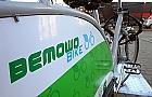 """""""Gdzie jest Bemowo Bike?"""" - pyta Masa Krytyczna"""