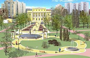 Przyszłość Parku Wiecha