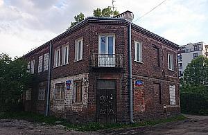 Si³a i ¦wiat³o. Zapomniana historia warszawskiej elektrowni