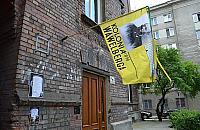 Kolonia Wawelberga: Nowy mural i ¶wiêto w rytmie jazzu