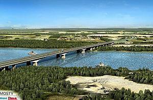Most Po³udniowy z pozwoleniem na budowê