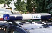 Nastolatek brutalnie pobity w centrum miasta. Winni liceali¶ci?