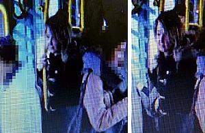 Okrad³a nastolatkê w tramwaju. Rozpoznajesz?