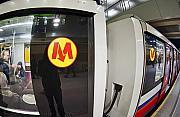 Jak nazwaæ stacje metra? Dziwne propozycje