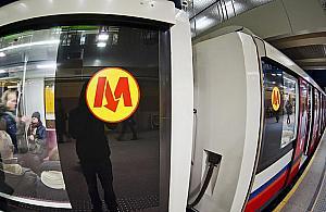 Jak nazwa� stacje metra? Dziwne propozycje