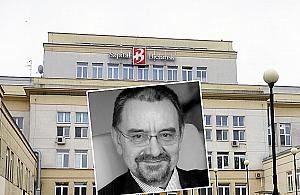 """Najlepszy w Polsce. """"Oddzia³ im. Romualda Dêbskiego"""""""