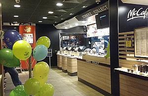 B�dzie drugi McDonald's na Woli