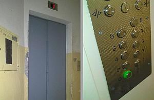 """Dziecko utkn�o w windzie. """"S�siedzi udawali, �e nie s�ysz�"""""""
