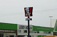 Startuje KFC w Jab�onnie. Kube�ek za z�ot�wk�