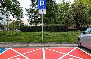 Pierwsze miejsca parkingowe tylko dla mam. B�d� na ca�ych Bielanach