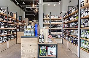 Nowy sklep w Galerii P�nocnej. Bogata oferta alkoholi