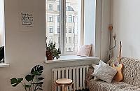 Czy warto kupowaæ mieszkanie pod studentów?