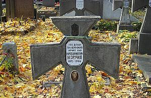 Nowa nazwa skweru na Woli. Kim był Marko Bezruczko?