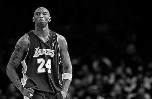 Kobe Bryant dostanie boisko na Marymoncie? Marcin Gortat jest za