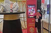 Loteria w galeriach Atrium. Do wygrania roczna pensja