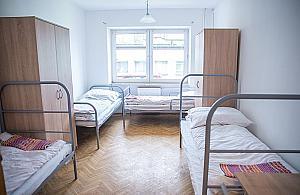 Nowe miejsce dla bezdomnych na Bia³o³êce