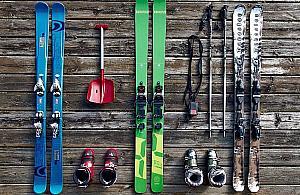 Pierwszy raz na nartach - co warto wiedzieæ?