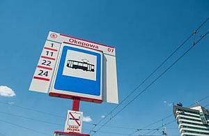 Szybszy tramwaj na Okopowej i Towarowej. Bêdzie zielona fala