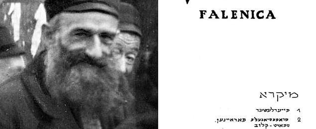 Tajemnice ¿ydowskiej Falenicy. Wspomnienia dawnych mieszkañców